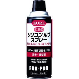 呉工業株 KURE シリコンルブスプレー 420...の商品画像