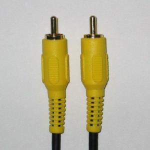 ビデオAVケーブル(コード) 5m 1本 送料¥277(税別)!3C-2VS相当ケーブル黄1P金色メッキ 映像用 ゆうメール便配送で 日本全国どこでも一律!4110-5A|gekiyasu-cable