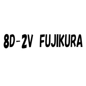 送料無料!! フジクラ製 8D-2V 灰 100m 1本 50Ω同軸ケーブル 780-8D2V-100M gekiyasu-cable
