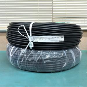 フジクラ製 8D-SFA-LITE 黒 カット(切り)売り 10m単位 メーカー取り寄せ品 50Ω同軸ケーブル 780-8DSFAcut gekiyasu-cable