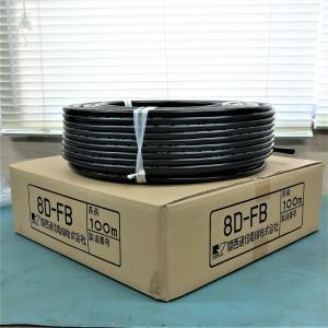 関西通信製 8D-FB 黒 20m 1本 50Ω同軸ケーブル 781-8DFB-20M gekiyasu-cable