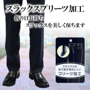 スラックス プリーツ加工(消えない折り目加工)|gekiyasu-suits-kan