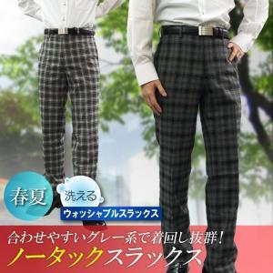 春夏物 ノータック スラックス slacks pants 洗...