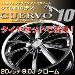FLEDERMAUS フレーダーマウス CUERVO10 クエルボ10 20系アルファード/ヴェルファイア タイヤホイ ール セット 20x9.0J+35 スパッタリング