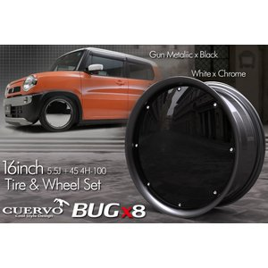 CUERVO BUGx8(クエルボ バグ8) 軽自動車用 ブラック&ガンメタ タイヤホイールセット 16x5.5J+45