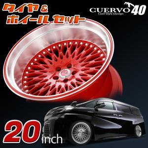 【2015年新発売】FLEDERMAUS フレーダーマウス CUERVO40 クエルボ40 20x9.0J+35 タイヤホイールセット