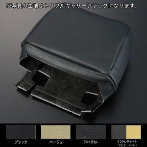ヘッドレストモニターカバー 7/9.2インチ共用 2個セット 【送料一律650円】|gekiyasu2019