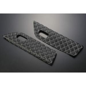 フレーダーマウス 内張りキルト装飾パネル スズキ パレット MK21S(在庫限り)|gekiyasu2019