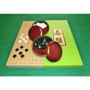 囲碁セット 折碁盤  碁笥(茶) 碁石(ガラス) gekiyasu342