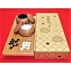 囲碁セット 囲碁入門セット 19路 折碁盤 碁石 碁笥   |gekiyasu342
