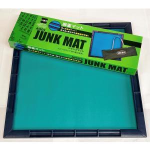 麻雀マット ジャンクマット 携帯バッグ付|gekiyasu342