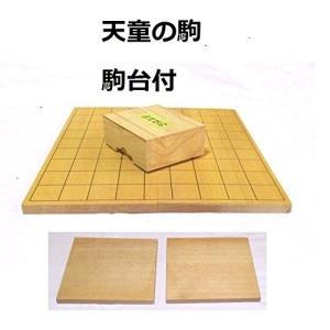 駒台付 将棋セット 新桂 折将棋盤 木製将棋駒 |gekiyasu342