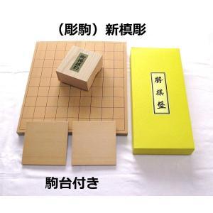 (彫駒)駒台付 7号折将棋セット 将棋駒(彫駒)新槙彫|gekiyasu342