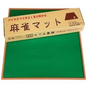 麻雀マット    MJマット   日本製  麻雀マット |gekiyasu342