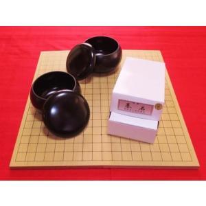 囲碁セット  折碁盤  碁笥(黒) 碁石(樹脂) gekiyasu342