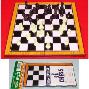 全国送料無料●チェスゲーム セット 2つ折マグネット式 新品