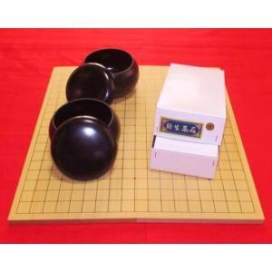 囲碁セット 折碁盤 碁笥(黒) 碁石(ガラス) gekiyasu342