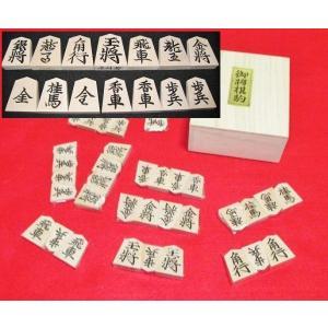全国送料無料 ●楓材上彫駒 高級将棋駒  駒箱付 新品