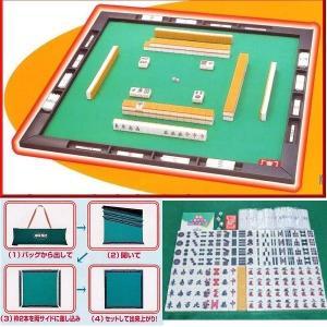 麻雀牌 麻雀マット 携帯バッグのセット  白牌 ジャンクマット 携帯バッグ|gekiyasu342