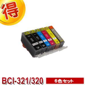 MP990 インク キャノン プリンター PIXUS BCI-321 BCI-320 6色セット CANON 互換インクカートリッジ ピクサス