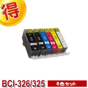 MG6130 インク キャノン プリンター PIXUS BC...