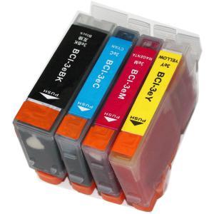 550i インク キャノン プリンター PIXUS  BCI-3e 4色セット Canon キャノン 互換インクカートリッジ ピクサス