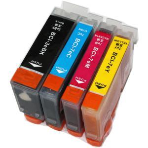 キャノン インク 激安 BCI-3e+BCI-7e 4色マルチパック Canon キャノンBCI-3e/7e 互換インクカートリッジ