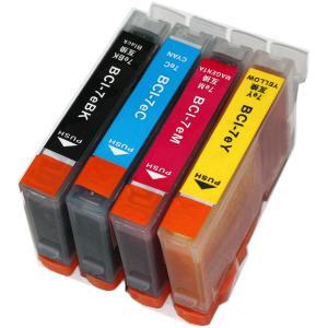 MP610 インク キャノン プリンター PIXUS  BCI-7e 4色セット Canon キャノン 互換インクカートリッジ ピクサス
