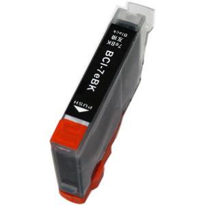 キャノン インク 激安 BCI-7eBK ブラック 単品 C...