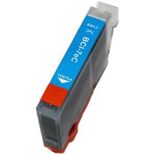 キャノン インク 激安 BCI-7eC シアン 単品 Can...