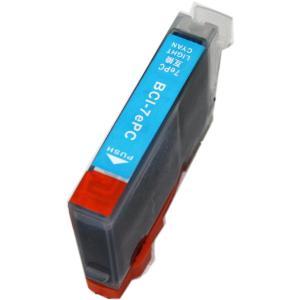 キャノン インク 激安 BCI-7ePC フォトシアン 単品...