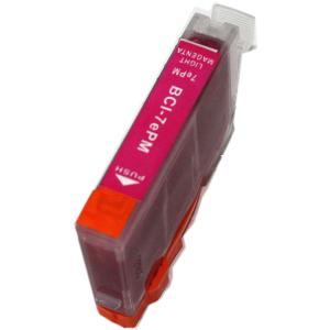キャノン インク 激安 BCI-7ePM フォトマゼンタ 単...