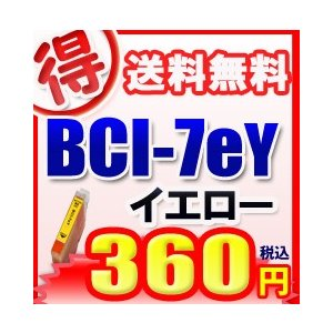 キャノン インク 激安 BCI-7eY イエロー 単品 Ca...