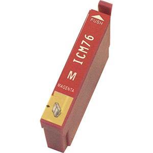 エプソン インク 激安 ICM76 マゼンタ 単品 EPSO...