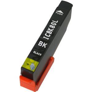 エプソン インク 激安 ICBK80L ブラック 単品 大容...
