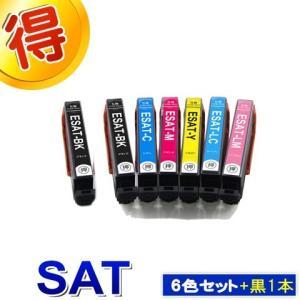 エプソン プリンターインク SAT 6色セット+黒1本 SAT-6CL EPSON 互換インク カー...