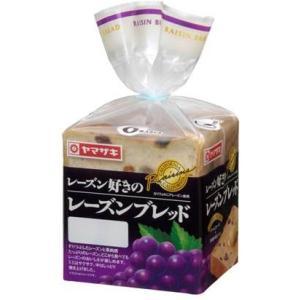 レーズン好きのレーズンブレッド 6枚切り) 山崎製パン 山崎 食パン ヤマザキパン レーズンぱん
