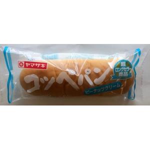 ヤマザキ製パン コッペパン ピーナッツクリーム ×2袋
