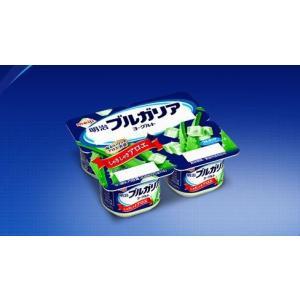 ブルガリアヨーグルト しゃきしゃきアロエ  【重要】 こちらの商品は冷蔵品です。 配送方法は、ゆうパ...
