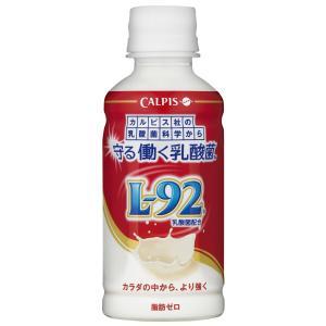 ☆送料無料☆【カルピス】 L−92 守る働く乳酸菌×1ケース(24本入り) 健康 飲料 ドリンク L-92
