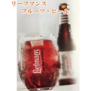 リーフマンス 250ml瓶 ×1ケース 24本入り 小西酒造 ベルギービール   規格:250ml瓶...