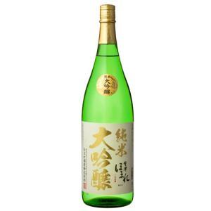 会津ほまれ 純米大吟醸 極(きわみ) 720ml ×1本 日本酒 清酒 大吟醸