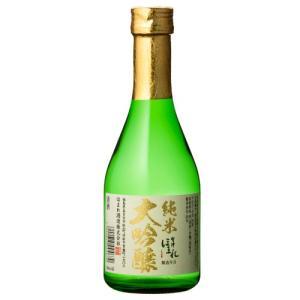 会津ほまれ 純米大吟醸 極(きわみ) 300ml ×1本 日本酒 清酒 大吟醸