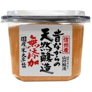 山印醸造 無添加 味噌 昔ながらの天然無添加味噌 ×1ケース 750g×6個入り 美味しい味噌 こだわりの味噌|gekiyasuitiba-asia