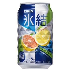 キリン 氷結グレープフルーツ 350ml缶×1ケース(24本入り) チューハイ 酎ハイ グレフル
