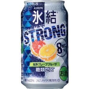 キリン 氷結ストロング 完熟グレープフルーツ 350ml缶×1ケース(24本入り) チューハイ 酎ハイ グレフル