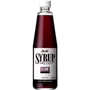 アサヒシロップ 巨峰 600ml瓶 ×6本 サワー用シロップ ぶどう ブドウ 葡萄  規格:600m...