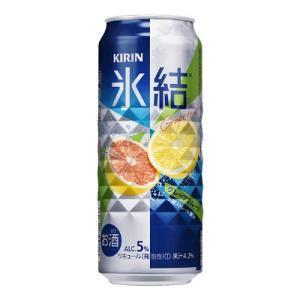 キリン 氷結グレープフルーツ 500ml缶×1ケース(24本入り) チューハイ 酎ハイ