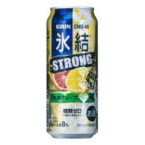 キリン 氷結ストロング 完熟グレープフルーツ 500ml缶×1ケース(24本入り) チューハイ 酎ハイ