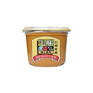 山印醸造 味噌 美味しくだし入り味噌 ×1ケース 1kg×6個入り 美味しい味噌 こだわりの味噌|gekiyasuitiba-asia